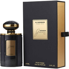 Al Haramain Junoon Noir Eau De Parfum Spray 2.5 oz